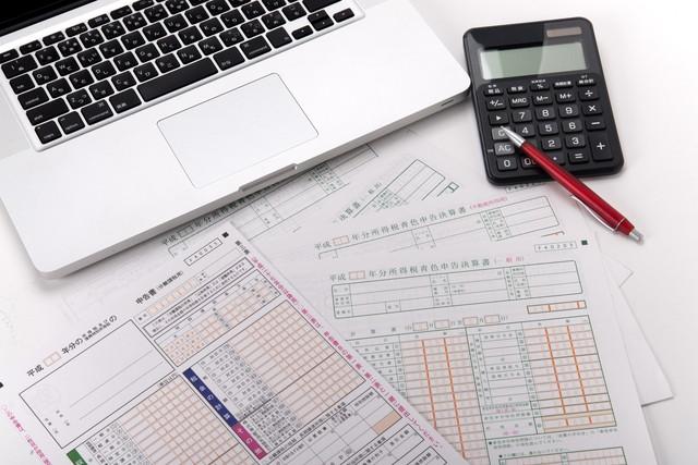 アルバイトの「所得税」について。「確定申告」で税金を取り戻す方法とは?【専門家が解説】